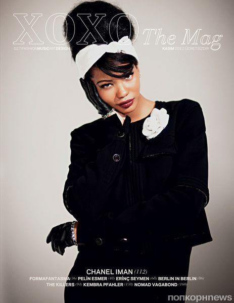 Шанель Иман в журнале XOXO. Ноябрь 2012