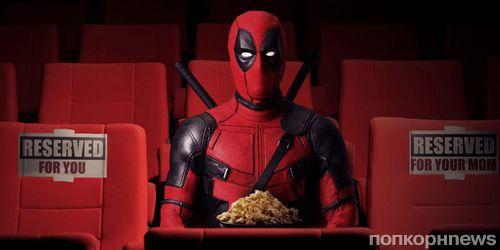 Дэдпул назвал лучший фильм 2016 года