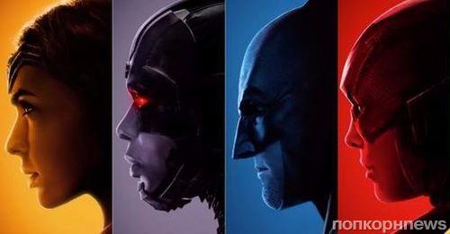 Звезды «Лиги справедливости» на новых «персонажных» постерах