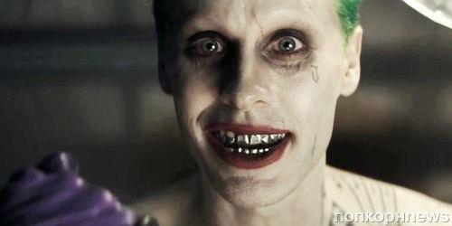 Ради роли Джокера Джаред Лето пообщался с психопатами