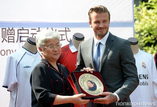 Дэвид Бекхэм снова посетил Китай