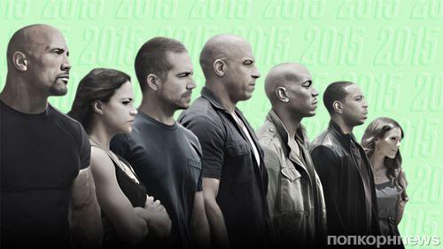 Канал MTV назвал «Форсаж 7» лучшим фильмом 2015 года