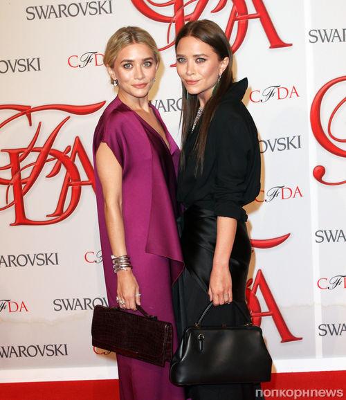 PETA назвали Мэри-Кейт и Эшли Олсен, за созданный ими меховой рюкзак за 16 000 долларов, Тролльсен