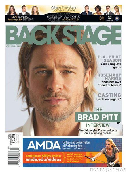 Брэд Питт в журнале Backstage. Февраль 2012