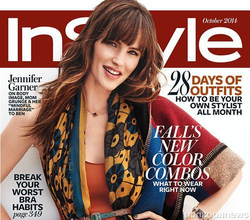 ��������� ������ � ������� InStyle. ������� 2014