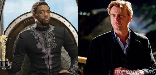 Кристофер Нолан считает, что «Черная пантера» получит номинацию на «Оскар» 2019 как лучший фильм