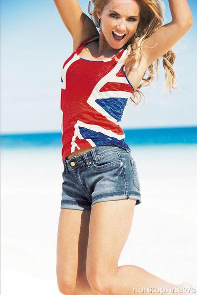 Джери Халливелл в рекламной кампании своей коллекции  Union Jack