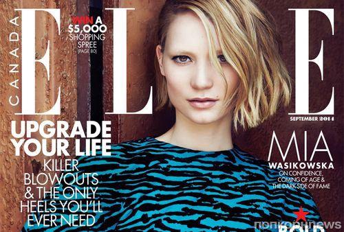 Миа Васиковска в журнале Elle. Канада. Сентябрь 2014