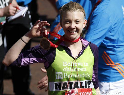 Натали Дормер поучаствовала в Лондонском марафоне