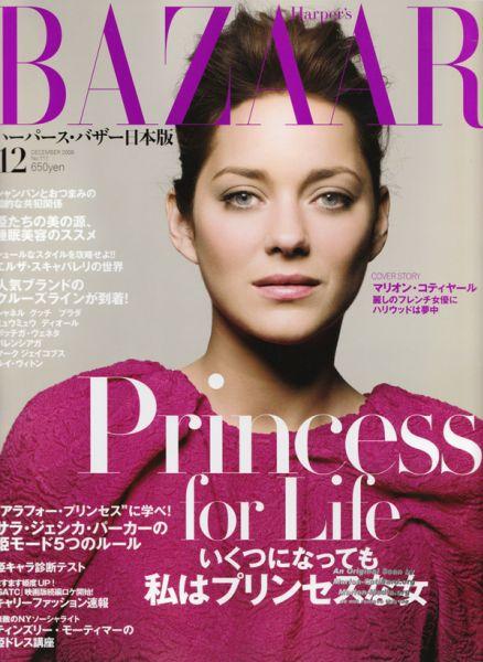 Марион Котийяр в журнале Harper's Bazaar декабрь 2009. Япония