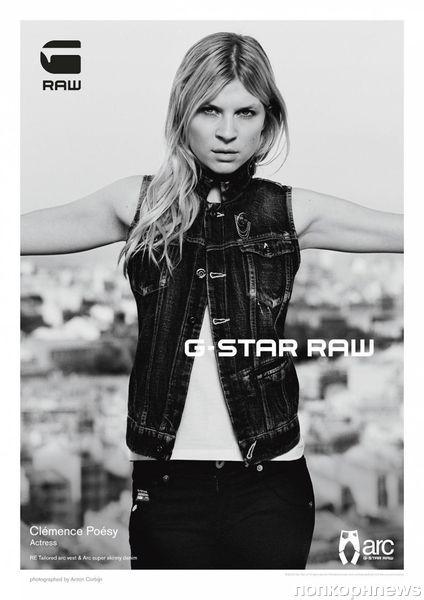 Первый взгляд на Клеманс Поэзи в рекламной кампании G-Star Raw. Весна / лето 2012