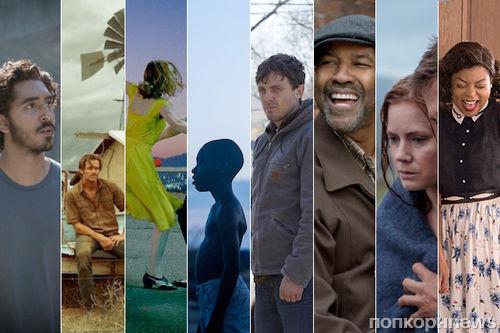 Уже вечером штатская киноакадемия объявит номинантов 89-го «Оскара»
