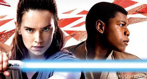 Представлен новый трейлер «Звездных войн: Последние джедаи»