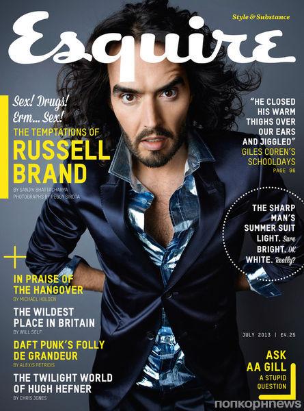 Рассел Брэнд в журнале Esquire Великобритания. Июль 2013