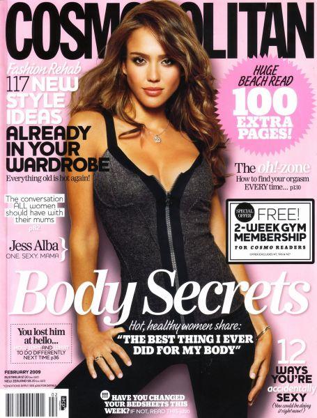 Джессика Альба на обложке Cosmopolitan Австралия. Февраль 2009