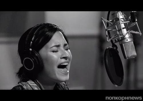 Деми Ловато представила новую песню - Stone Cold