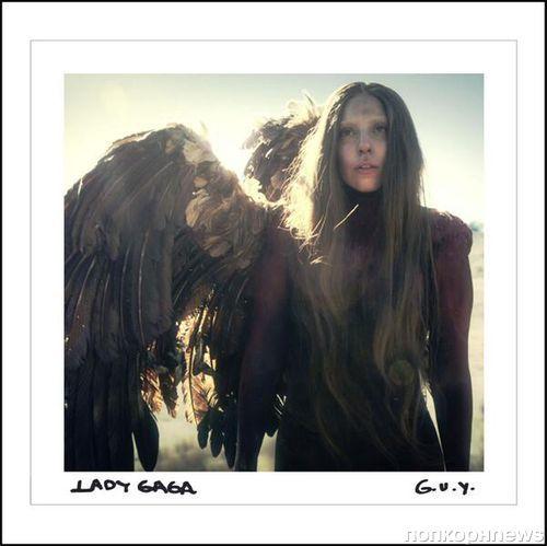 Новый клип Lady GaGa - G.U.Y.