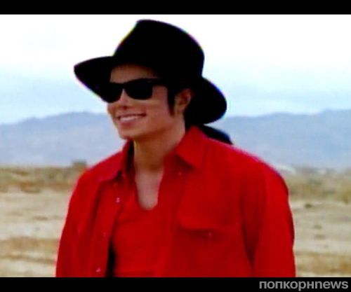 Новый клип Майкла Джексона - A Place With No Name