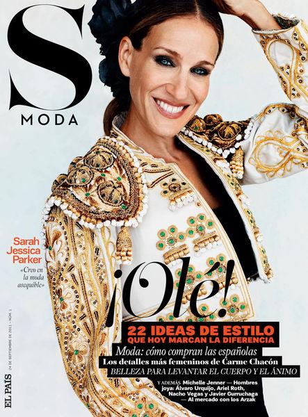 Сара Джессика Паркер в испанском журнале S Moda
