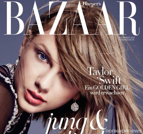 Тейлор Свифт в журнале  Harper's Bazaar. Ноябрь 2014