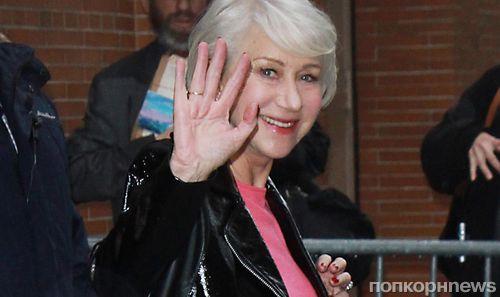 Поддержала феминизм: 72-летняя Хелен Миррен вышла на публику в абсолютно прозрачной юбке