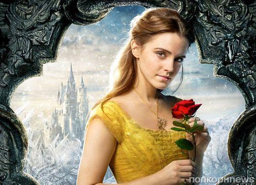 Эмма Уотсон получит до 15 млн долларов за роль в «Красавице и чудовище»