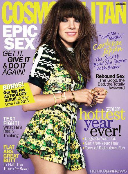Карли Рэй Джепсен в журнале Cosmopolitan. Январь 2012