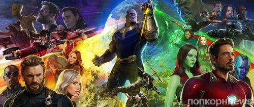 Сюжет «Мстителей: Война бесконечности» появился в сети