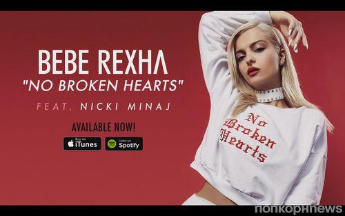Биби Рекса и Ники Минаж записали новый трек No Broken Hearts