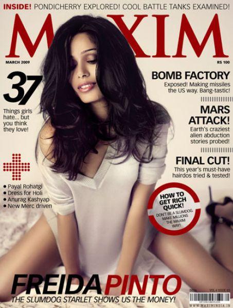 Фрида Пинто в журнале Maxim Индия. Март 2009