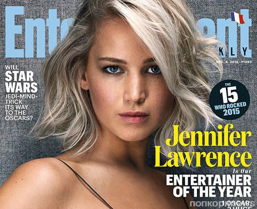 ����: ��������� ������� �������� ������� Entertainment Weekly