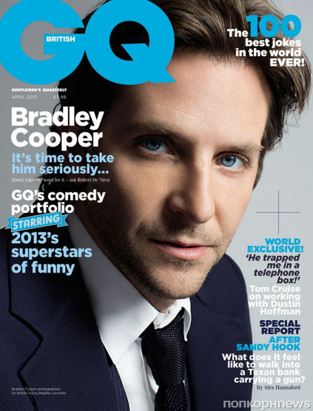 Оскар для Брэдли Купера не самое важное после смерти его отца, сказал он журналу GQ