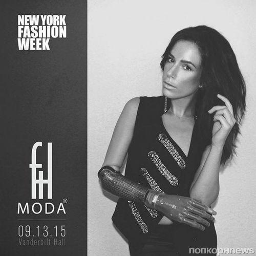 Модель с протезом примет участие в Неделе моды