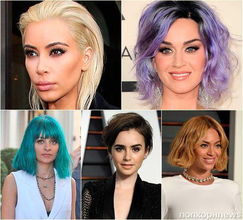 Модные преображения: звезды, радикально изменившие внешность в 2015 году