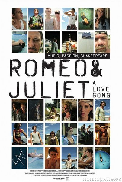 """Трейлер на русском языке фильма """"Ромео и Джульетта: Песня о любви"""""""