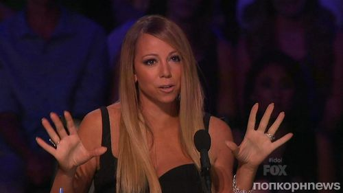 Мэрайя Кэри: «Шоу American Idol — худший опыт в моей жизни»