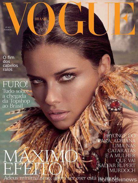 Адриана Лима в журнале Vogue Бразилия. Февраль 2012
