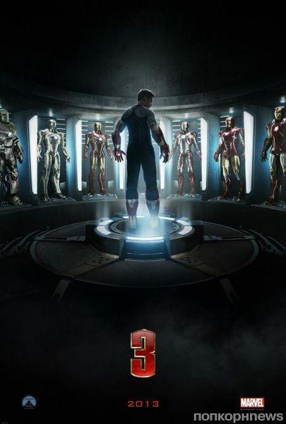 """Трейлер фильма """"Железный человек 3"""""""