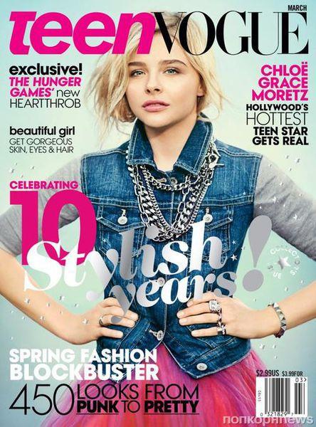 Хлоя Морец в журнале Teen Vogue. Март 2013