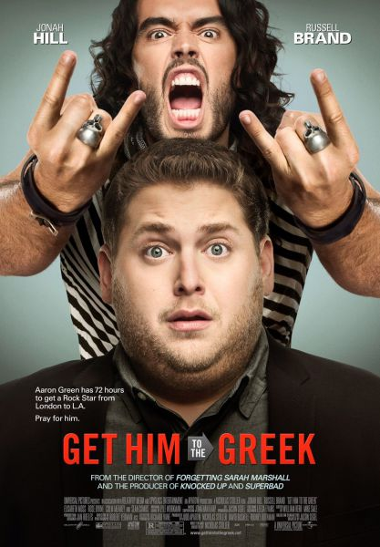 Трейлер фильма «Доставить его в Грецию»
