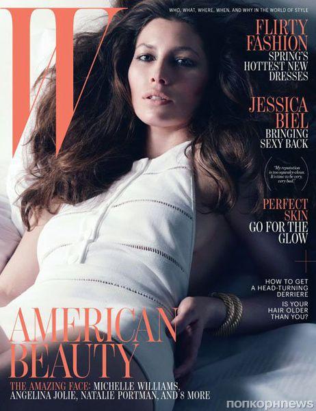 Джессика Бил в журнале W. Апрель 2012