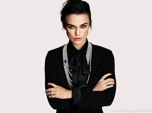Кира Найтли снялась в рекламе ювелирной коллекции Chanel