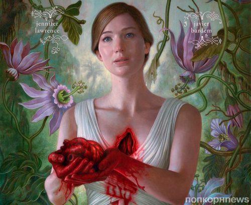 Фото: Дженнифер Лоуренс на первом постере «Мамы» Даррена Аронофски