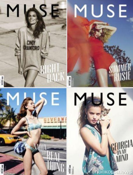 Синди Кроуфорд, Роузи Хантингтон Уайтли, Надя Бендер и Джорджиа Мэй Джаггер в журнале Muse #34 Лето 2013