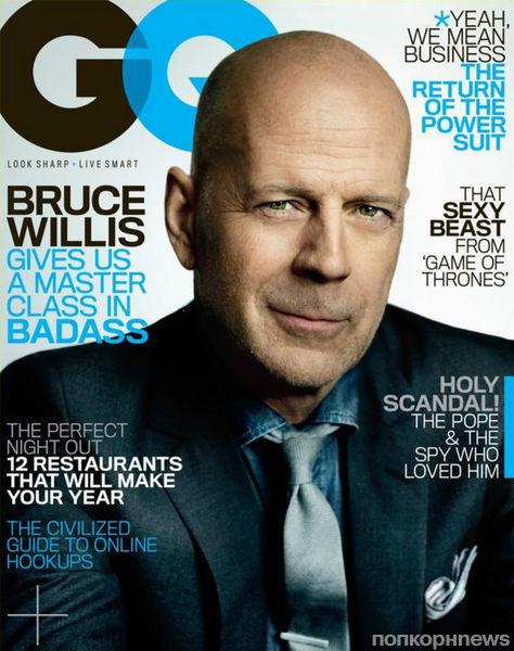 Брюс Уиллис в журнале GQ. Март 2013