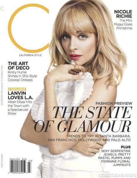 Николь Ричи в журнале California Style. Март 2012