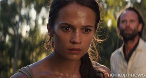 Алисия Викандер в новом трейлере «Tomb Raider: Лара Крофт»
