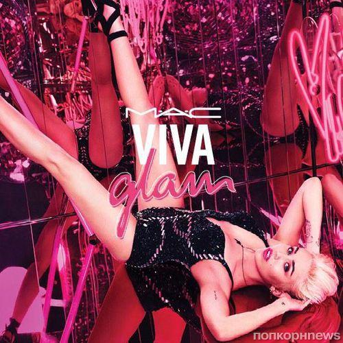 Майли Сайрус будет сотрудничать с MAC Viva Glam