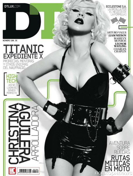 Кристина Агилера в журнале  DT Испания. Апрель 2012