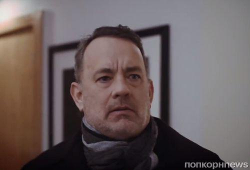 Том Хэнкс снялся в новом клипе своей жены